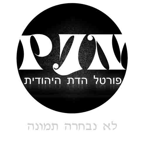 מתיסיהו - Light - 07 - For You.mp3